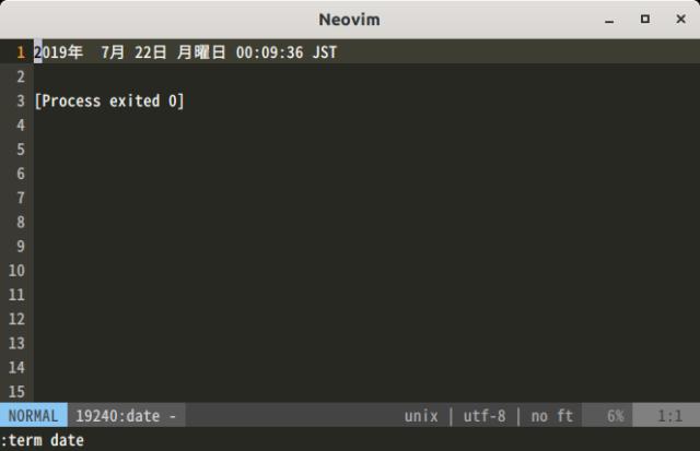 Neovimで terminal でコマンド実行した結果