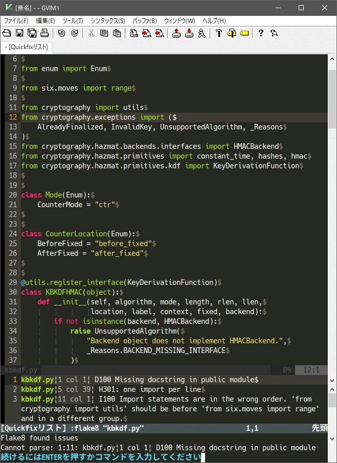 gVim で Python スクリプトを快適に開発する Windows 10 環境