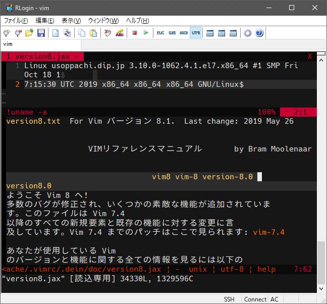 vim + vps + rlogin on windows