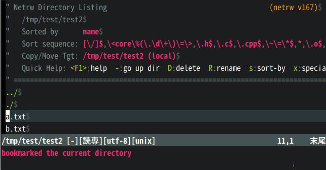 Netrw で ブックマークを追加した場合の表示
