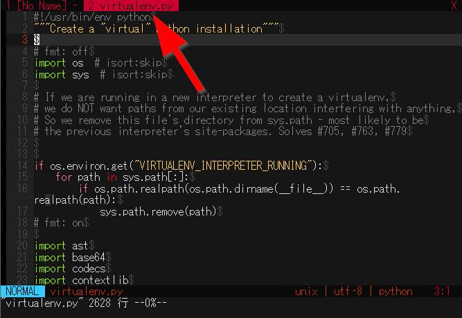 Netrw ファイルを開く - t の場合